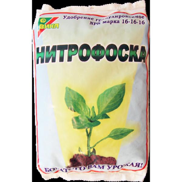Fertilizante sulfatante Nitrophoska