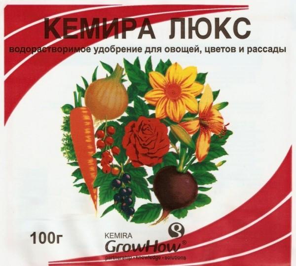 Fertilizante kemira
